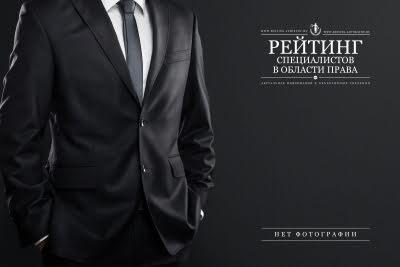 Экспертно-правовая компания, ИП Фияло И.В.